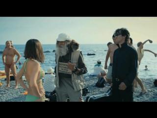 Трейлер. Шапито-шоу: Любовь и дружба (2011)