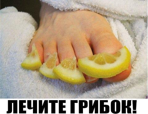 Противогрибковые мази от грибка ногтей на ногах