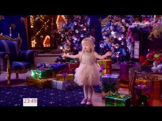 Смирнова ева новогоднее поздравление