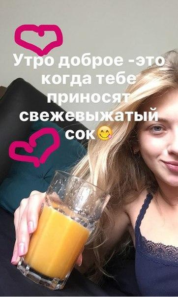 Виктория Синицина - Никита Кацалапов - 4 - Страница 49 FayBptSbt14