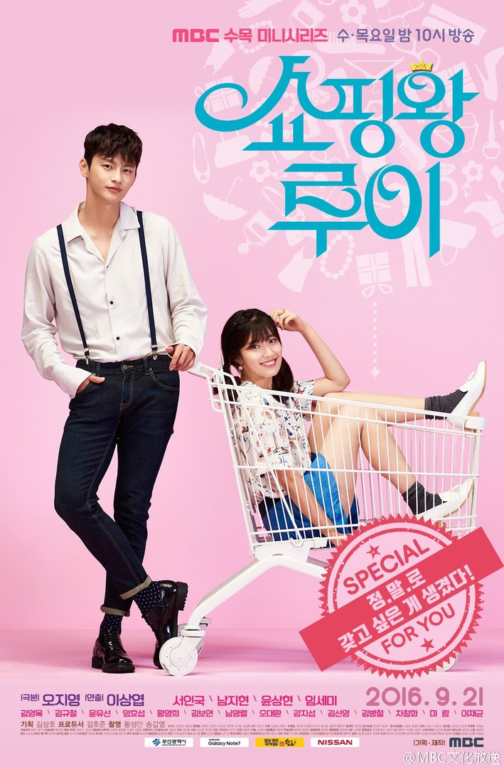 shopping_king_louie-p1