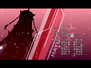 [Masou Gakuen HxH] ED01 - Chi (Iori Nomizu)
