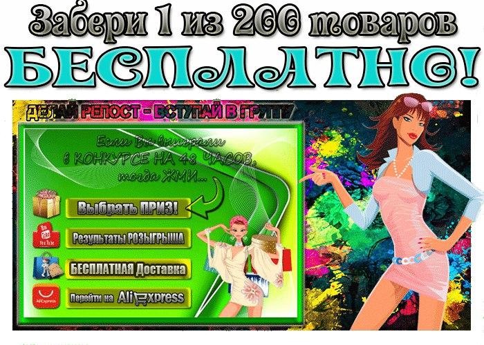 club46512159ВНИМАНИЕ Объявляем КОНКУРС_НА_48_ЧАСОВ
