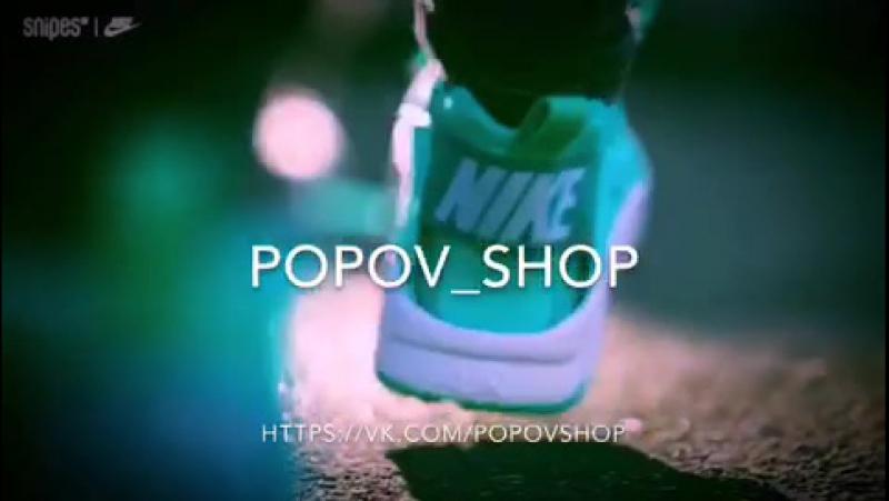 Nike air huarache ultra run WMNS