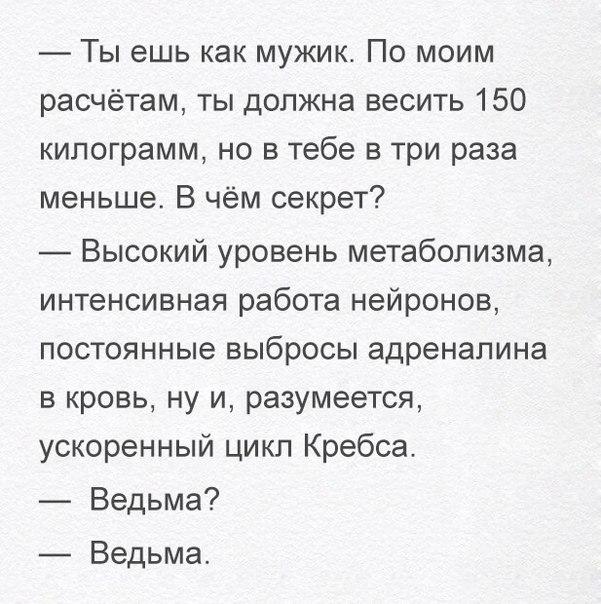 https://pp.vk.me/c636027/v636027946/902f/K8BB8aErVaQ.jpg