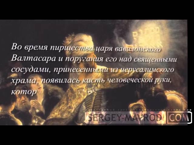 Песня про Путина на слова Сергея Мавроди.