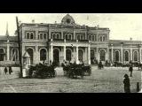 Нижний Новгород конец XIX - начало  XX  века