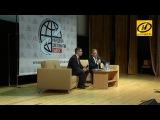 Заседание международного дискуссионного клуба «Народная дипломатия» прошло в Минске