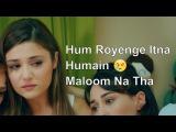Hum Royenge Itna Humain Maloom Na Tha  Heart Melting Voice  Murat and Hayat 2016