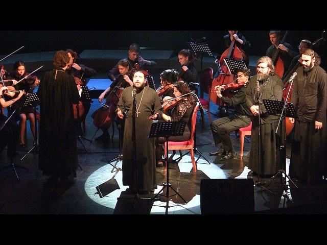 Отец Серафим Бит-Хариби (с оркестром) - 16-й Псалом (09.11.2016)