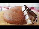 Пряничный домик готовим пряничное тесто с жжёнкой и мёдом Часть 1