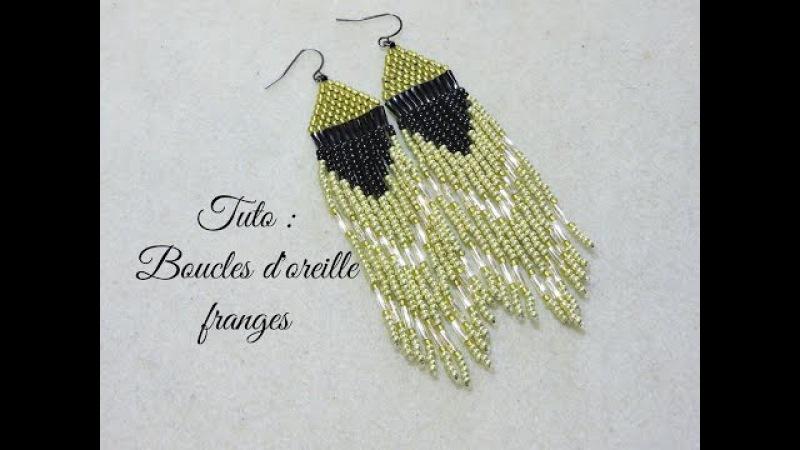 TUTO BOUCLES D'OREILLE FRANGES