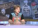 Про Махна та анархію з Антіном Мухарським у Ранку з ТВі