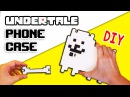 DIY Easy and Cheap Undertale Phone Case Earphone Holder! Annoying Dog Phone Cover Tutorial Craft