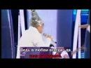 Serdiucka Dolce Gabana karaoke