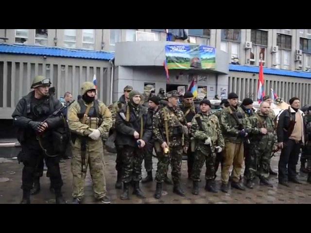 13 апреля. Луганск. Отряд добровольцев в Славянск.