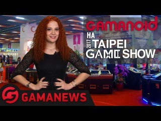 GamaNews. Главные ожидания 2017 года: Resident Evil 7; Halo Wars 2; Taipei Game Show 2017