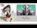 [Akame ga Kill! OP1 RUS] Skyreach (Cover by Sati Akura)
