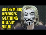 ALERT SHOCKING! ANONYMOUS TO REVEAL BILL CLINTON PEDO VIDEO HILLARY FOR PRISON!