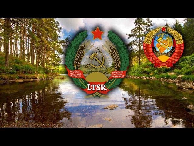 Государственный гимн Литовской ССР 1950 1988 Lietuvos TSR himnas Гимн Литовской ССР