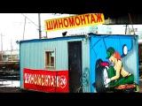 Смешные Надписи. Дорожный, уличный стиль | inscriptions. Road Street. Best