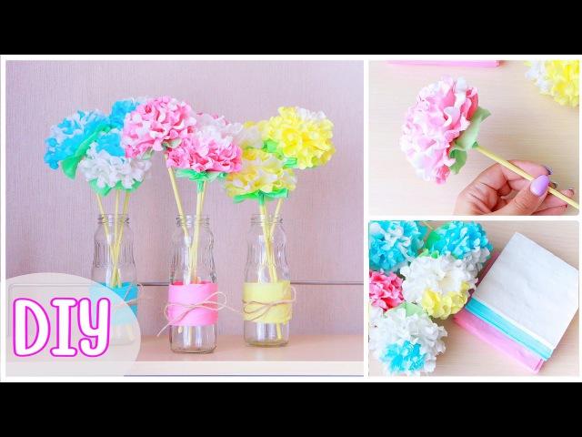 Как сделать ЦВЕТЫ ИЗ САЛФЕТОК DIY Paper Napkin Flowers NataliDoma