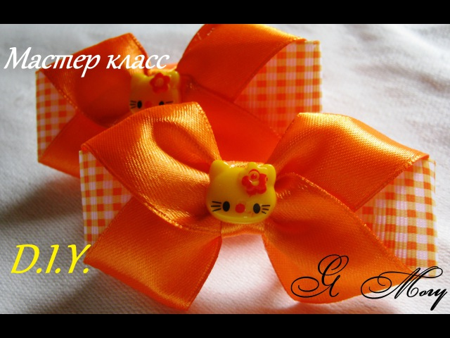 Милый бантик с Hello Kitty. Детские резиночки своими руками. Мастер класс♥♥♥ D.I.Y.