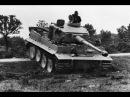Немецкие танковые асы. Рекордсмены или все таки миф ?