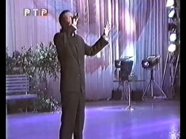 Чародейка музыка Владимира Сайко стихи Виктора Гина поёт Сергей Рогожин