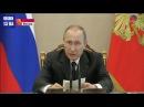 Путин на заседании Военно-промышленной комиссии «Информационная система биоме ...