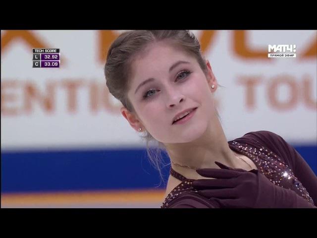 Юлия Липницкая. гран-при России 2016. КП 69.25
