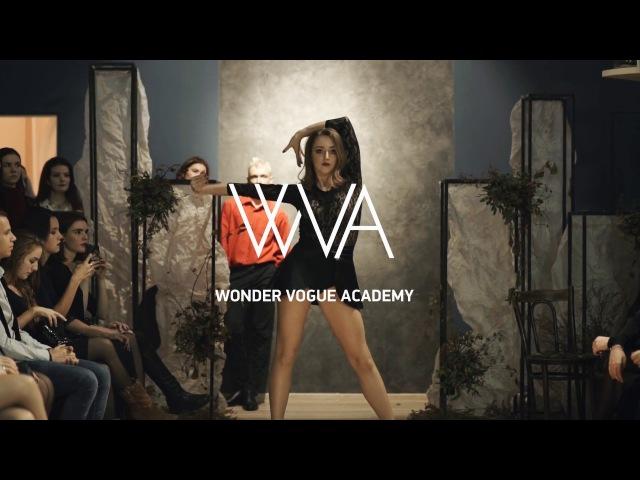 Secret Garden Vogue Ball - Veronika Ninja Zorra