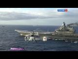 За Адмиралом Кузнецовым и Петром Великим осмеливаются следить только издали