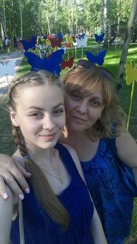 Савельева Наталья
