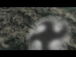 Круговая буря чёрной стрелы