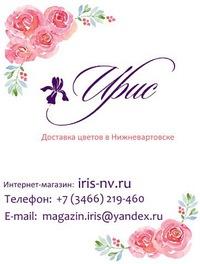 buket-telefon-dostavki-tsvetov-g-nizhnevartovska-roz-krugu