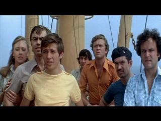Пираты ХХ века (1979) (боевик, триллер, приключения)