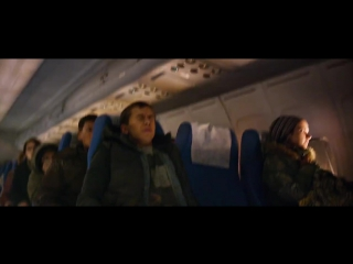 Экипаж -- Трейлер № 3 HD