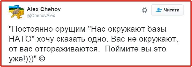 """Переговоры глав МИД """"нормандской четверки"""" начались в Минске, - Ирина Геращенко - Цензор.НЕТ 9853"""
