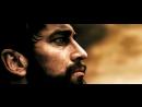 300 Спартанцев) клип на песню))) (1)