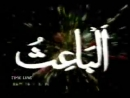 Asma-ul-Husna - 99 Names of Allah SWT - Original Version.WMV - YouTube
