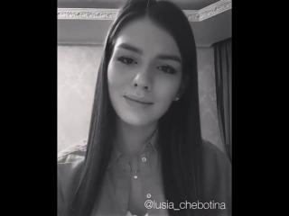 Jah khalib - Leila(cover) Людмила Чеботина