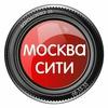 Moskva Siti
