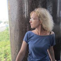 Ирина Вирченко  Игоревна