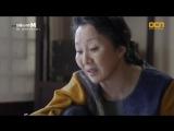 Спецотдел М .серия 8 из 10 Южная Корея