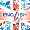 ЯЗЫКОВОЙ ЦЕНТР ENGLISH LIFE  www.english-life.ru