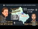 Дорогой Высоцкого