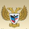 Уполномоченный по правам человека в ДНР