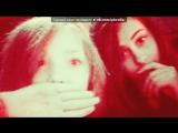 Webcam Toy под музыку Неизвестен - я малалетная дочь,убери руки прочь. Picrolla