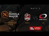 Empire vs COL, Manila Major, Group Stage, Game 2